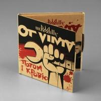 CD «Потом і Кров'ю»