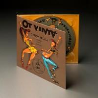CD «Дупотряска»