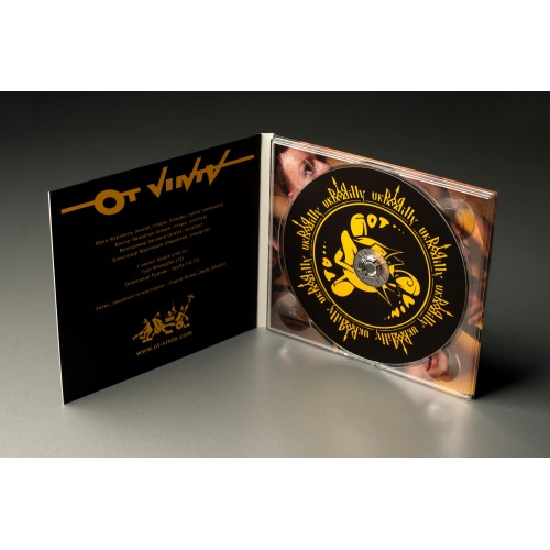CD «ПОПЕРЕДУ»